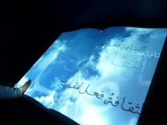 LIB_Livre_Interactif_Bahrein_002