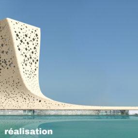 Ministère de la Culture, Bahrein