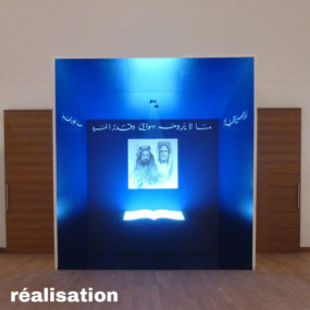 Interactive Book, Bahrein